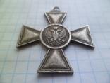 крест   1 степ копія, фото №5