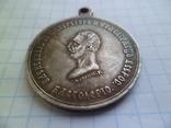 Медаль 1819-1858  копия, фото №3