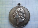 Медаль 1709-1909 копия, фото №4