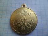 Копія золотой медалі за покорение ханства копия, фото №4