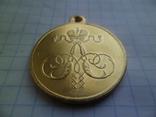 Копія золотой медалі за покорение ханства копия, фото №5