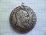 Медаль 1830 год копия, фото №2
