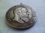 Медаль 1830 год копия, фото №3