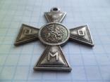 Крест копия, фото №3