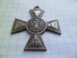 Крест №28  2 степ  копия, фото №3