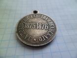 Медаль за покорение ханства копия, фото №3