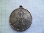 Медаль за покорение ханства копия, фото №4