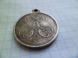 Медаль за покорение ханства копия, фото №5