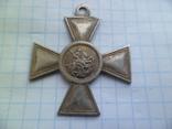 Крест  копиЯ, фото №4