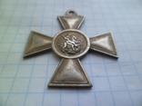 Крест  копиЯ, фото №5