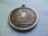 Медаль в честь заслуженому солдату 1806  КОПИЯ, фото №5
