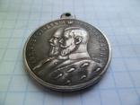 Медаль  КОПИЯ, фото №3