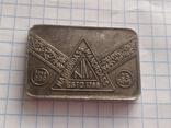 Слиток серебра № 2 25 грамм, фото №7
