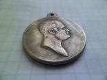 Медаль 1812-1912  КОПИЯ, фото №3