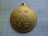 Медаль за защиту севастополя  КОПИЯ, фото №2