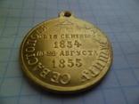 Медаль за защиту севастополя  КОПИЯ, фото №5
