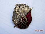 Бойцу конвойной роты Дальнего Востока.копия., фото №2
