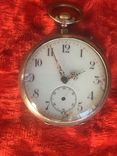 Часы карманные, фото №2