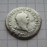 Денарий, Веспасиан (нечастый реверс), фото №3