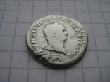 Денарий, Веспасиан (нечастый реверс), фото №5