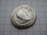 Денарий, Веспасиан (нечастый реверс), фото №6