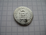 Денарий, Веспасиан (нечастый реверс), фото №10