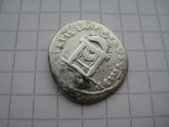 Денарий, Веспасиан (нечастый реверс), фото №12