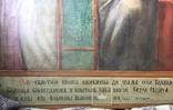 Икона Спас на троне Академическая, фото №11