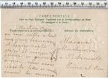 Старинная открытка. 1907 год. Разное., фото №3