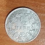 Германия, пол-марки,1915 год, фото №4