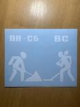 Наклейка на автомобиль №9W, фото №3