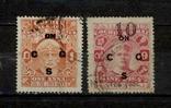 Кочін штат Індії 1925-1931 типІІ колонія Британії, фото №2