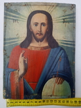 Ікона Ісус Христос Вседержитель 18×23,5 см, фото №6