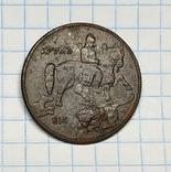 Болгария 5 лева 1930, фото №3