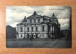 Харьков. Драматический театр, фото №2