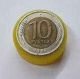10 рублей 1991 года., фото №2