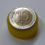 10 рублей 1991 года., фото №6