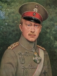 Германия. 1915. Кронпринц, фото №2