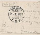 Германия. 1915. Кронпринц, фото №5