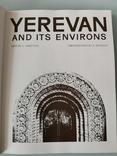 Ереван и его окрестности, фото №5