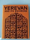 Ереван и его окрестности, фото №6