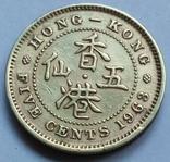 5 центов 1963 г. Гонконг, фото №2