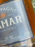 Champagne Lamar, фото №4