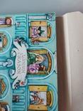 Огниво. Г. Х. Андерсен. 3Д книга., фото №9