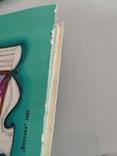 Огниво. Г. Х. Андерсен. 3Д книга., фото №10