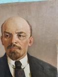 Портрет Ленина, фото №5