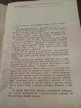 Ницше, 1991, фото №3
