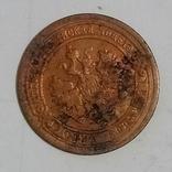 1 копейка 1899 год, фото №3