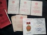 Значки, медали , документы, фото №3