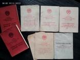 Значки, медали , документы, фото №5